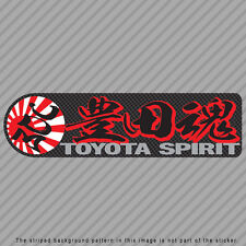 TOYOTA Spirit Japanese Kanji Vinyl Decal Sticker JDM SUPRA FR-S 86 MR2  P024