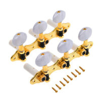 Classical Guitar String Tuning Pegs Tuners Keys Machine Heads 3L3R Set
