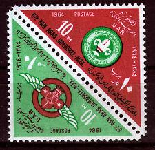 Egipto 750-51 **, 6. árabe cursi integral