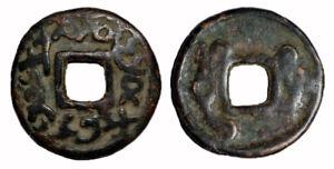 (15042) Samarqand Soghd, Ikhshid Urk Wartramuka, 675-696 AD.