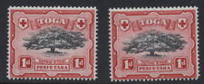 Mint Never Hinged/MNH Nature Single British Colony & Territory Stamps