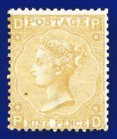 1867 SG110 9d Straw Plate 4 PD Mint Regummed & Reperfed CV £2500 ahaj