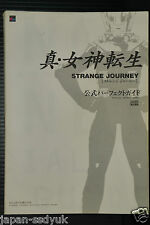 JAPAN Shin Megami Tensei: Strange Journey Official Perfect Guide
