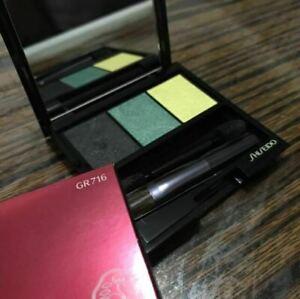 New Shiseido eye shadow trio sebum film synchro foundation case OR lash mascara