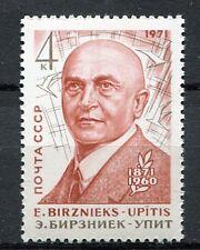 29370) RUSSIA 1971 MNH** Nuovi** E. Birznieks-Upitis 1v.