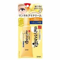 SANA Nameraka Honpo Soy Milk Isoflavone Wrinkle Eye Cream 25g Ship From Japan