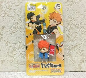 NEW Haikyuu!! Beads Strap w/Earphone Jack Limited 8 Types Official Japan