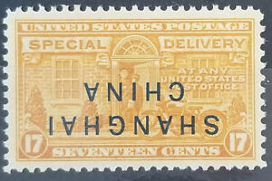 Stamps US. Offices in China, Mint Very Rare error # 06