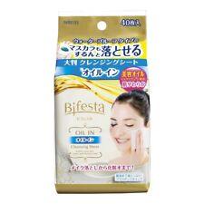 NEW Mandom Bifesta Cleansing sheet Oil in 40 sheets Japan F/S