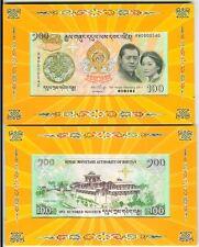 BHUTAN 100 NGULTRUM 2011 ROYAL WEDDING IN FOLDER UNC