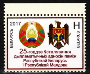 BELARUS 2017-34 Heraldry: Diplomatic Relations with Moldova, MNH