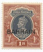 INDIA BAHRAIN 1R MNH STAMP - SG32