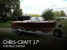 1957 Chris-Craft 17 Ski Boat Used