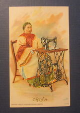 Old 1892 - CHINA - SINGER Sewing Machine Co. - Victorian TRADE CARD