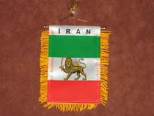 "IRAN FLAG MINI BANNER 4""x6"" CAR WINDOW PERSIAN OLD"