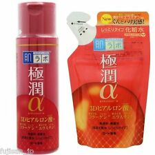 Super Hyaluronic 3D Acid Moisturizing Skin Lotion Moist Hadalabo Gokujyun 340ml