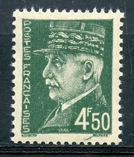 STAMP / TIMBRE FRANCE NEUF N° 521B  ** PETAIN