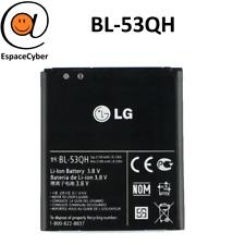 Batterie LG BL-53QH Optimus F5 4X L9 P760 P875 P880 - 2150 mAh 3.8 V