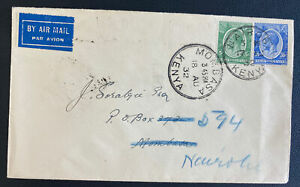 1932 Mombasa Kenya Early Airmail Cover To Nairobi  Wilson Airways Feeder Service
