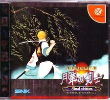GEKKA NO KENSHI 2 Sega Dreamcast LAST BLADE 2 Japan  THE LAST BLADE