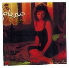 Arabische Musik-Miryam Fares - B'Toul Eih