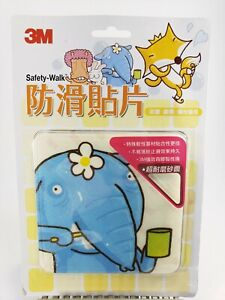 3M Safety-Walk Anti-Slip Patches NEW 6 Pack 13x13cm RARE FUN PATTERNS