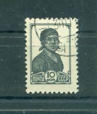 Russie - USSR 1937 - Michel n. 677  II A c - Timbre-poste ordinaire - oblit.