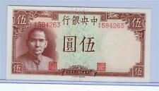 CHINA THE CENTRAL BANK OF CHINA 1941 5 YUAN P-235 UNC