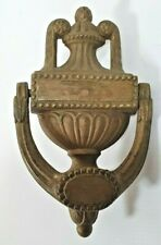 More details for antique victorian 8