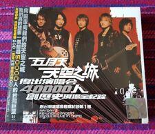 Mayday ( 五月天 ) ~ 天空之城復出演唱會40000人現場全紀錄 ( Taiwan Press ) Cd
