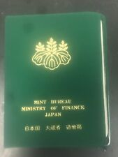 1980 Mint Coin Set from the Ministry of Finance Japan