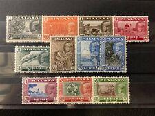 Malaya Kedah 1957, Sultan Stamps Set - Superb MNH