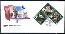 Russia 2007 WWF/Birds/Cat/Wildlife/Animals FDC (n30789)