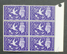 GVI - 1946 Victory. QCom9c 3d Violet block x 6 with Gash on Temple flaw. MNH.