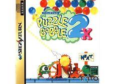 ## SEGA SATURN - Bust a Move 2 / Puzzle Bobble 2x (JAP / JP) - TOP ##