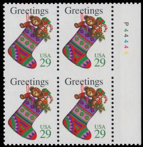 1994, CHRISTMAS, STOCKING, 29c, BLOCK OF 4, IMP. IN BETWEEN, SCOTT #2872c var