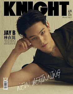 GOT7 JB Knight Magazine Ver A B + Poster + Photocard