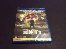 The Raid , Advanced 96K Up sampling Blu Ray , Hon Kong Import