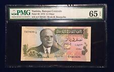 Tunisia P-69 1973 PMG Gem UNC 65 EPQ 1/2 Dinar