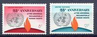 19208) UNITED NATIONS (New York) 1973 MNH** Human Rights