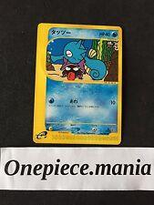 Japanese Pokemon Card Pokemon 1st Edition 033/087