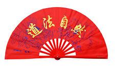 Tai Chi Kung Fu Martial art Wing Chun Dance Combat Bamboo Bone Peony Pattern Fan