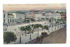 Vintage postcard Patras Place Georges I. Thimble cds ST TEATH, HOLBETON 1911
