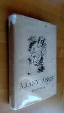 Arany Janos  In Hungarian Osszes Versei Poems Poetry drawings Borsos Miklos 1981