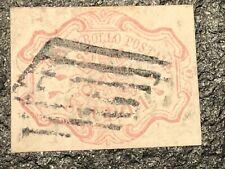STATO PONTIFICIO 1 Scudo Sass. No. 11 Used XF sign. Calves & Avi CV+7000 Euros