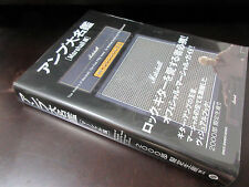 History of Marshall Japan Book Guitar Amp Hendrix Clapton Zeppelin WHO Townshend