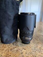 Nikon AF-S 300mm F/5.6 Lens