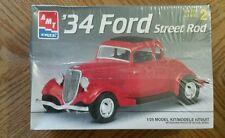 1995 AMT ERTL '34 1934 Ford Street Rod 1/25 Skill 2 Model Kit #6686 - NEW - L@@K