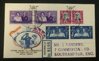 1947 Pretoria South Africa First Day Cover FDC To Southampton Royal Family Visit