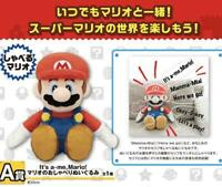 Ichiban Kuji Super Mario Bros. Talking Plush Stuffed Toy Prize A 2020 Lottery JP